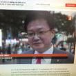 9/15 仏国営放送のニュース、 幸福実現党 が登場! 「政府に日本の防衛を強化求める活動をしている」