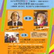 第11回 反戦・反貧困・反差別共同行動in京都 変えよう!日本と世界 改憲阻止! 政治を私物化する安倍政権を倒そう!