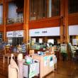 梼原 雲の上の図書館オープン!