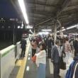 山手線 品川駅を歩いてみた Shinagawa station