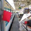 東武鉄道の赤旗警告
