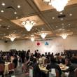 函館法人会新年交礼会