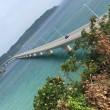 【からだ・こころ・時間・仕事・おかねのバランス生活】角島大橋を見てきました!
