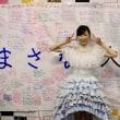 SKE48 大矢真那について