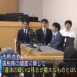 寝屋川市の元課長、的中馬券3億円申告せず有罪で、懲戒免職。