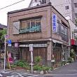 豊島区長崎 池田書店