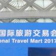 中国~写真で見る 今現在の雲南省、昆明 街が通りがイベントが