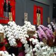 WOWOW放送 六本木歌舞伎『座頭市』を観た。