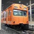 京都鉄道博物館へ行ってきました 2