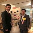 日本行政書士会連合会、日本行政書士政治連盟の会合に公明党の山口代表とともに参加。行政サービスの利便性向上のために多大な貢献をされている行政書士の先生方、ありがとうございます。