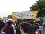 代々木公園 「タイフェスティバル2015」