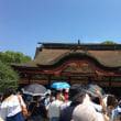 博多山笠クライマックス「追い山」
