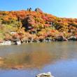 2017年10月20日_くじゅう・大船山は、紅葉シーズン の 始まり でした。