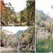 中国地方の旅 ⑤