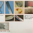 表面の変化、付着物、腐食、劣化、膨潤および応力腐食割れ(5)