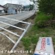 明日で北部九州豪雨1か月になります。