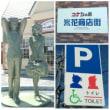 盆は鳥取 2