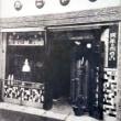 岡山の「ミルク金時」発祥の店復活 2年ぶり、店主は創業者の孫娘