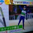 平昌オリンピックノルディック複合:ノルディックウォーキング