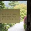 2018年1月営業終了・箱根ホテル小湧園