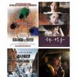 クォン・サンウ ソン・ドンイル「探偵:ザビギニング」~2017年秋夕(チュソク)特選映画放送作!