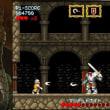 PS4/3DS マルディタカスティーラ -ドン・ラミロと呪われた大地-1