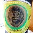 ライオン醤油さん