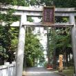 河口湖 富士御室浅間神社 旅行月吉方位