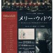 日本ドイツリート協会 第26回演奏会