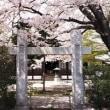 特集 相模原の神社・寺院(仏閣)巡りダイジェスト版  v18L1210