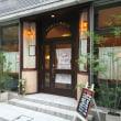 神戸旧居留地   グリル十字屋   ハンバーグステーキ
