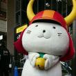 ひこにゃんが、大阪駅にやって来た!