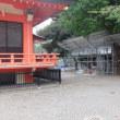 132東京の芭蕉句碑巡り-10(新宿区・渋谷区)