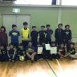 9月16日〜17日 原FCカップ