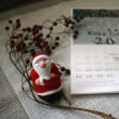 【お知らせ】コケ好きのためのカレンダー「苔暦2018」ができました。  ※完売しました!