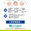 高齢者生活支援クラブ