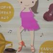 こどものボールルームダンス大会 ジュブナイルとジュニアの年齢は❓【お陰様で20周年。福岡市の社交ダンススクールライジングスター】