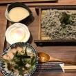 直方イオン内の「仙台牛たん横丁with麦とろヘルシー麺」
