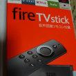 fire TV stickに未来があった。