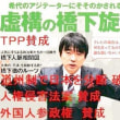 【日本の司法は原因追及から、日本のメディアは商売がしやすい内容に変えて報道する】森友問題がまさかの展開!!! 安倍夫妻無罪確定の衝撃の一打クル━━━━(゚∀゚)━━━━!! 大阪維新の会潰れるぞwww
