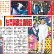 香港メディア