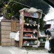 無人野菜販売所。