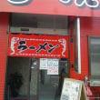18429 くろべぇ@富山県黒部市 10月13日 創業10周年、開店以来の訪問で驚くべき事実が発覚! 「くろラーメン」