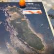 中五島有川湾「野案中島の山案中島向き」。