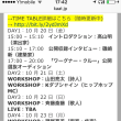 10/22 京都 糺ノ森ワンダーマーケット