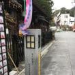 香川県 讃岐うどん旅行 ⑦