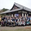 神奈川シニア連合「JAXA筑波宇宙センター」と「五浦温泉」復興支援研修旅行に参加しました
