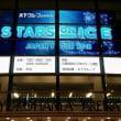 STARS on ICE 2018
