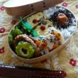 お弁当(ハンバーグ・ホットチリソース)
