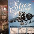 8/21放送分「今日もバイク日和」(ヤマハ・YSP大分)
